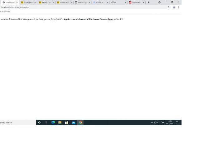 เข้าใช้งานระบบจัดเก็บเอกสารออนไลน์ไม่ได้